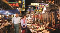 Hong Kong Night Tour: The Illuminated City and Harbour, Hong Kong SAR, Night Cruises