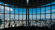 "Roppongi Hills Observatory ""Tokyo City View"" and Mori Art Museum Ticket , Tokyo, Attraction ..."