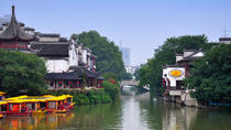 4-Hour Nanjing Tour to Xiaoling Tomb and Confucius Temple Market plus Qinhuai River Boat Ride, ...