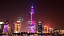 Evening Cruise Tour of Huangpu River And Grand Night View At Shanghai Financial Center, Shanghai, ...