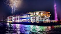 Guangzhou Private Tour with After Dinner and Pearl River Cruise, Guangzhou, Dinner Cruises