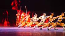 Luxury Tour: Famed Dadong Peking Duck Dining Experience and VIP Seated Kung Fu Show at Red Theater, ...