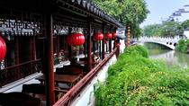 Private Nanjing Classic Day Tour with Qinhuai Rive Boat Ride and Lunch, Nanjing, Gondola Cruises
