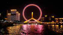 Tianjin Private Sightseeing Tour Including Lunch and International Cruise Port Transfers, Tianjin,...