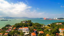 Xiamen Private Day Tour of Gulangyu Island , Hulishan Battery or Nanputuo Temple without meals, ...