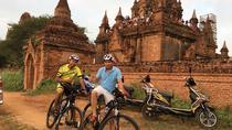 Bagan Sunset Cycling Tour Mountain Bike, Bagan, Bike & Mountain Bike Tours