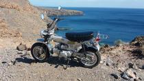Rent SkyTeam 125cc Motorbike for 4 days in La Gomera, La Gomera, Motorcycle Tours