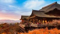 Kyoto Highlights Private Tour - Japan, Kyoto, Private Sightseeing Tours