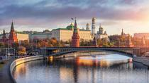 2018 EXCLUSIVE: 4 DAYS 3 NIGHTS MOSCOW TRAVEL PACKAGE, Moscow, Cultural Tours
