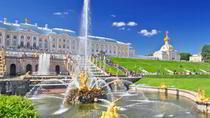 Half Day Tour to Peterhof from Saint Petersburg, St Petersburg, Half-day Tours
