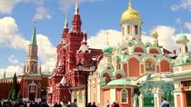 Incredible Kremlin and Red Square Tour to Moscow Russia, Moscow, null