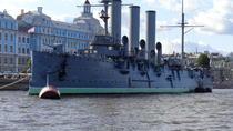 Trip to Cruiser Aurora Saint Petersburg Russia, St Petersburg, Day Cruises