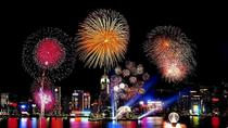 Hong Kong New Years Eve Fireworks Cruise and Dinner for 2019, Hongkong