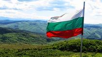 Mount Lozen Hiking tour, Sofia, Private Sightseeing Tours