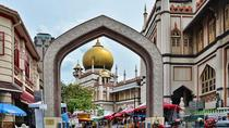 Half-Day Kampong Glam Tour from Singapore, Singapore, Bike & Mountain Bike Tours