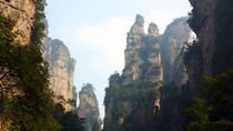 2 Day Affordable Zhangjiajie Tour, Zhangjiajie, Day Trips
