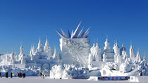 2-Day Leisure Private Tour Combo Package of Harbin Including Lunch