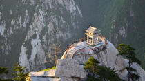 Mount Huashan Adventure Bus Tour, Xian, Day Trips