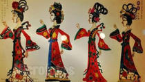 Shaanxi Opera and the Shadow Play Show, Xian, Day Trips