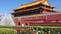 4-hour Skip the Line Tour to Tiananmen Square, Forbidden City, Beijing, Skip-the-Line Tours
