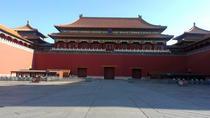 Beijing Forbidden City(Palace Museum) Admission Ticket, Beijing, Attraction Tickets