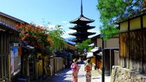 Charter Plan Departure Guarantee from at least 3 People Kyoto Nara Kobe Day Tour, Osaka, Custom ...