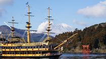 Mt Fuji Day Trip: Pirate Ship of Lake Ashi, Mt Fuji 5th Station and Gotemba Premium Outlets ...