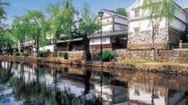 Spring Okayama Tour at Kurashiki Bikan Historical Quarter and Strawberry Picking, Osaka, Day Trips