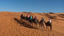 2 jours 1 nuit de voyage au désert de Marrakech, Marrakech, Day Trips
