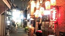 Tokyo Hidden Izakaya and Sake Small-Group Pub Tour with Guide, Tokyo, Bar, Club & Pub Tours