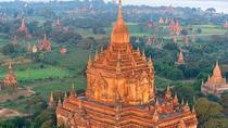 FULL DAY BAGAN TEMPLE TOUR, Mandalay, Cultural Tours