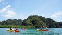 FULL DAY KAYAKING AT THALANE BAY, Krabi, Cultural Tours