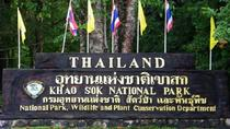 FULL DAY KHAO SOK HIKING, SURAT THANI, Surat Thani, Hiking & Camping