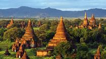 HALF DAY BAGAN TEMPLE TOUR, Mandalay, Cultural Tours