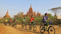 Half Day Explore Along The Shore Of Inle Lake By Bike, Nyaungshwe, Bike & Mountain Bike Tours