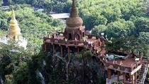 ONE DAY TEMPLE TOUR, SURAT THANI, Surat Thani, Cultural Tours