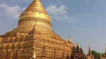 Bagan Villages Cycling tour, Bagan, Bike & Mountain Bike Tours
