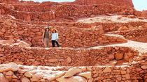 Archeological Tour, San Pedro de Atacama, Cultural Tours