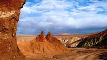 Rainbow Valley, San Pedro de Atacama, Day Trips