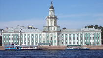 Best of the Best 2-Day St Petersburg Shore Excursion, St Petersburg, Ports of Call Tours