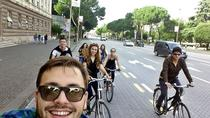 Tirana by Bike Small Group Tour Including Lunch, Tirana, Bike & Mountain Bike Tours