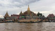 4 days Tour of Yangon and Inle Lake, Yangon, Private Sightseeing Tours