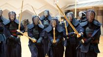 2-Hour Genuine Samurai Experience Through Kendo in Tokyo, 東京