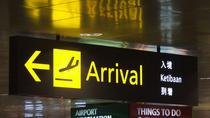 Private Arrival Transfer: Ioannina Airport to All Parga Sivota Igoumenitsa and Kanali Hotels,...