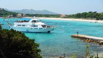 Boat Trip to La Maddalena Arcipelago from Laconia, Cannigione or Baja Sardinia, Olbia, Day Cruises