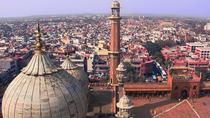Old Delhi Tour, New Delhi, Cultural Tours