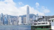 Private Day Tour: The Spirit of Lion Rock Hong Kong, Hong Kong, Private Sightseeing Tours