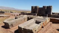 VIP TOUR - Tiwanaku Temple Full-Day Tour, La Paz, Full-day Tours