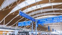 Xi'an Airport Arrival or Departure Transfer Service with English-Speaking Driver, Xian, Airport &...