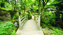 Lafcadio Hearn Japanese Gardens Admission Ticket and Tour, Waterford, Attraction Tickets
